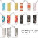 Slim Battery with Graphic Design