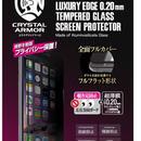 【iPhone7 Plus】フルフラット覗き見防止強化ガラス 0.2mm for iPhone7 Plus