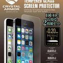 【iPhone SE】クリスタルアーマー®  ゴリラガラス製ラウンドエッジ強化ガラス 液晶保護 DUO for iPhone SE / 5s / 5c / 5【IPSE-CATR001-2】