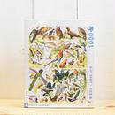 """New York Puzzle Company Nature Series """"Birds""""1000pc/ニューヨークパズルカンパニー ネイチャーシリーズ バード 1000ピース"""