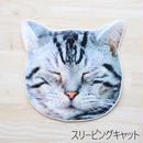 REALISTIC MOTIF TOWEL CAT/リアルモチーフハンドタオル スリーピングキャット