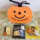 【H-7】ハロウィン★かぼちゃギフト