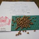 山岳民族 手芸用 鈴no.8   8mm 10粒 色金属ビーズ アーチコレクション archicollection