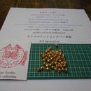 山岳民族 手芸用 鳴る鈴no.6 8 mm 10粒 金色金属ビーズ アーチコレクション archicollection