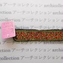 Hmong モン族 はぎれno.226  14x3 cm 刺繍布 古布 山岳民族 hilltribe ラオス タイ