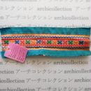 Hmong モン族 はぎれno.132  20x7 cm 刺繍布 古布 山岳民族 hilltribe ラオス タイ