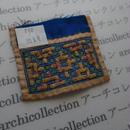 モン族の襟飾り no.30  10x9 cm  Hmong embroidery needlework はぎれ ラオス タイ