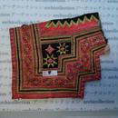 モン族の胸飾り no.8  20x24 cm  Hmong embroidery needlework はぎれ ラオス タイ
