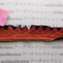 Hmong モン族 はぎれno.83  12x2 cm 刺繍布 古布 山岳民族 hilltribe ラオス タイ