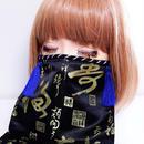 アルマジ製作所/アルマジオリジナル マスク(ブルー系タッセル)