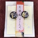 緋紋華/ひもんか 月夜桜 イヤリング