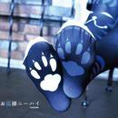 こまぎれ お狐様ニーハイ(黒青)