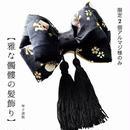 琴子/ことこ 雅な髑髏の髪飾り