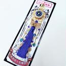 estrelleas/エストレージャス  【アルマジ限定】目玉装飾簪 T003 青 /ゴールド