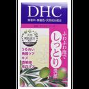 DHC マイルドソープ <石鹸> 35g