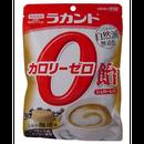 ラカント カロリーゼロ飴(シュガーレス) ミルク珈琲味 48g
