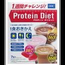 DHC プロティン ダイエット 7袋入