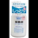 UNO(ウーノ) スキンケアタンク(しっとり) 保湿液 160mL
