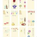 ※「象夏堂ともの会」限定※ワークショップお手本素材SET/2017年7月号