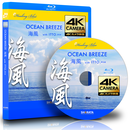 4Kカメラ映像【Healing Blueヒーリングブルー】海風 OCEAN BREEZE with ITTO_BGM〈動画約50分, approx50min.〉60fps感動の4Kカメラ映像65種収録