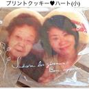 オリジナルプリントクッキー♥ハート(小)