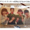 オリジナルプリントクッキー■四角(小)7.5cm×13.0cm
