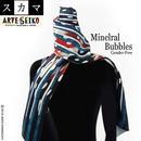 No.57 SCA★SCAMA 【Mineral Bubbles】 スカマ【鉱物の泡】