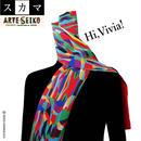 No.17 SCA★SCAMA【 Hi, Vivia! 】