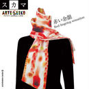 No.26 SCA★SCAMA 【Red Lingeing Sensation】スカマ【赤い余韻】