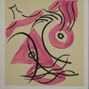 処分! 巨匠Man Ray  マン レイのオリジナルリトグラフ      自筆サイン  限定180  M-4