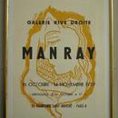 在庫整理処分 Man Ray  マン レイの展覧会オリジナル・リトグラフポスター  1959年、パリの GALERIE RIVE DROITEでの展覧会ポスタ