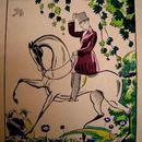 期末大処分!j:アール・デコ版画 1919年制作   ad1