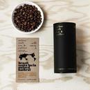 定期便/Coffee beans A.+B. &  premium paper tube(コーヒー豆・シングルオリジン&グランクリュクラス / 2本セット)