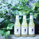 ginger beer (StrangeLove)  1ケース・24本<希望小売価格¥750/本>