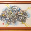 【手描き アートフレーム】B5サイズ 龍5