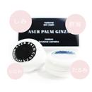 漢方クリーム 30g x 2個セット (2018年9月より100gサイズになり名称も「GinzaSkinWhite」としてリニューアル販売されることになりました。