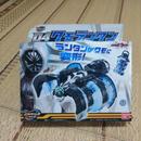 仮面ライダーゴーストガジェットシリーズ D4クモランタン バンダイ