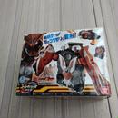 仮面ライダーゴーストガジェットシリーズ 03バットクロック バンダイ