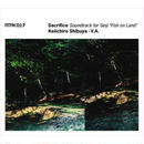 "ATAK017 Sacrifice Soundtrack for Seiji ""Fish on Land""【ATAK Web Shop Price】"