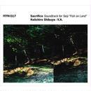 "ATAK017 Sacrifice Soundtrack for Seiji ""Fish on Land""【ATAK Web Shop Price】"