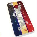 iPhone5/5Sケース 錦・昇龍