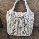 かぎ針編みのアラン模様のバッグ(トート)