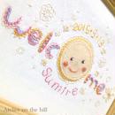 出産祝い「 welcome baby 」