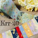 京都 金襴リボン 浅葱色に菊花