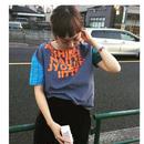 takuroh shirafuji  [Sekaiha kokonishika naitte jyouzuni itte T]