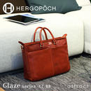 HERGOPOCH エルゴポック Glaze グレイズ Glazed Leather グレイズドレザー 2wayブリーフケース GL-BF