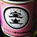 マルエス 米酢 1.8L瓶