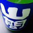 山間 純米吟醸ORI-ORI ROCK 活性にごり酒生原酒30BY 720ml