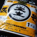 マルエス 越後米麹味噌 宝生(ほうしょう) 「吟醸」三年熟成 1K