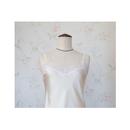 macaron camisole cream white